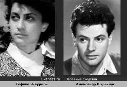 Актеры Софико Чиаурели и Александр Ширвиндт