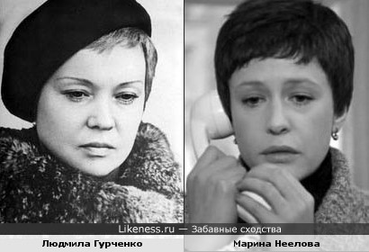 Актрисы Людмила Гурченко и Марина Неелова