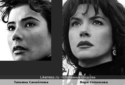 Актрисы Татьяна Самойлова и Вера Сотникова