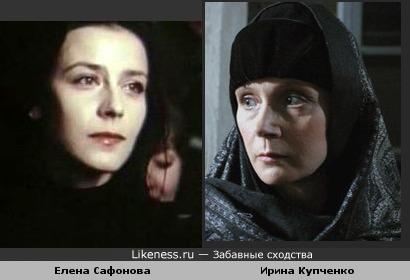 Актрисы Елена Сафонова и Ирина Купченко