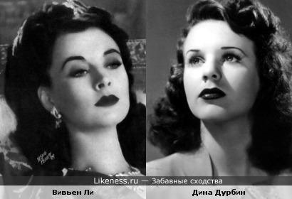 Актрисы Вивьен Ли и Дина Дурбин