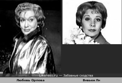 Актрисы Любовь Орлова и Вивьен Ли