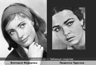 Актрисы Виктория Федорова и Людмила Чурсина