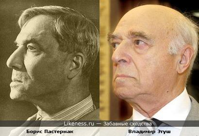 Орлинные профили Бориса Пастернака и Владимира Этуша