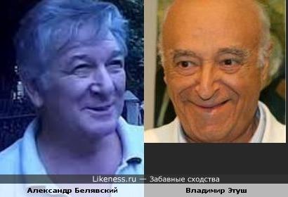 Улыбки актеров Александра Белявского и Владимира Этуша