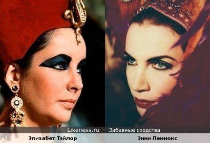 Элизабет Тэйлор и Энни Леннокс