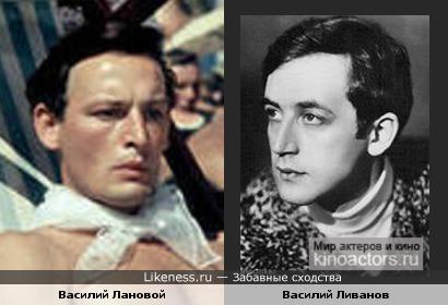 Два Василия - Лановой и Ливанов в молодости