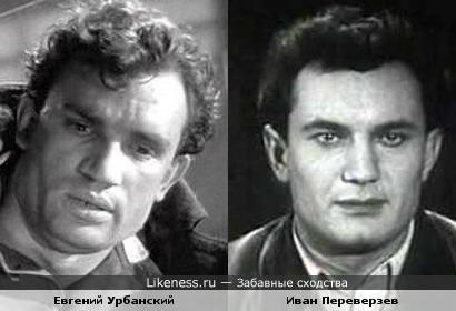 Актеры Евгений Урбанский и Иван Переверзев