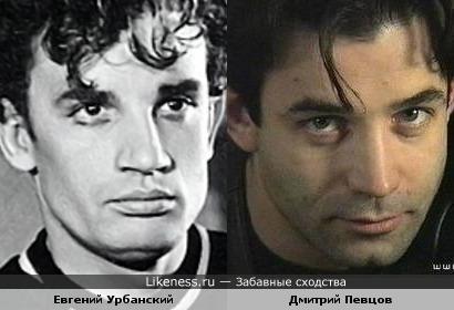Актеры Евгений Урбанский и Дмитрий Певцов