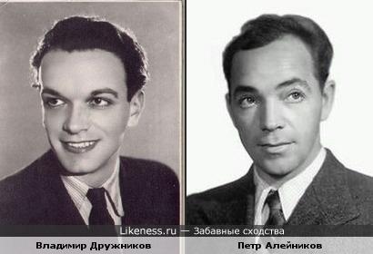 Актеры Владимир Дружников и Петр Алейников
