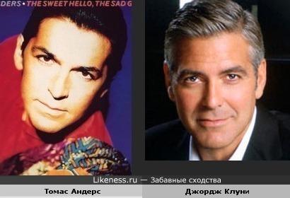 Томас Андерс и Джордж Клуни