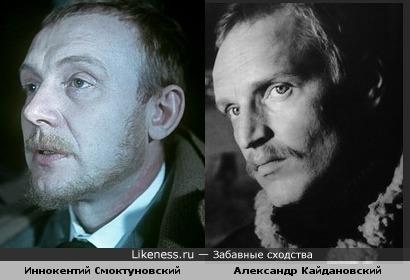 Актеры Иннокентий Смоктуновский и Александр Кайдановский