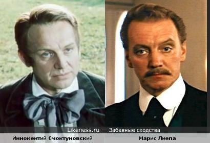 Иннокентий Смоктуновский и Марис Лиепа