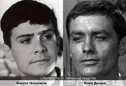Актеры Никита Михалков и Ален Делон