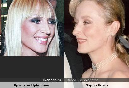 Актрисы Кристина Орбакайте и Мэрил Стрип