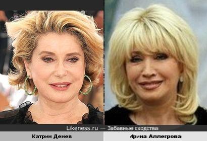 Катрин Денев и Ирина Аллегрова
