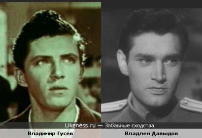 Актеры Владимир Гусев и Владлен Давыдов