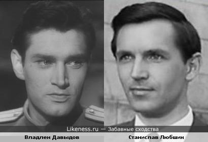 Актеры СпВладлен Давыдов и Станислав Любшин