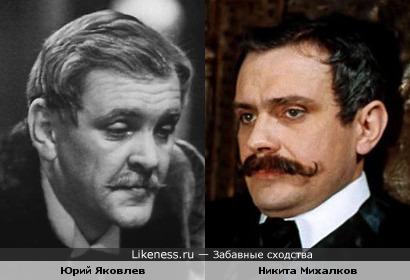Актеры Юрий Яковлев и Никита Михалков
