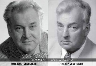 Актеры Владлен Давыдов и Михаил Державин