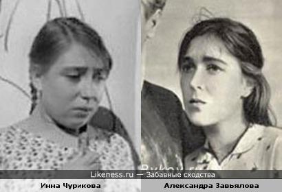Актрисы Инна Чурикова и Александра Завьялова