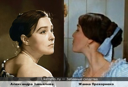 Актрисы Александра Завьялова и Жанна Прохорнеко