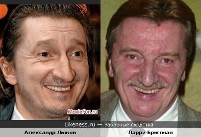 Александр Лыков и Ларри Бриггман