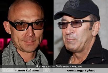 Павел Кабанов и Александр Буйнов