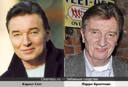 Карел Готт и Ларри Бриггман