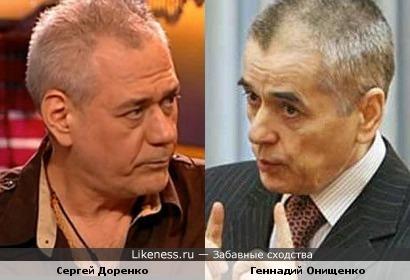 Сергей Доренко и Геннадий Онищенко