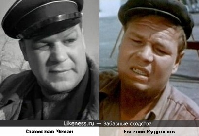 Актеры Станислав Чекан и Евгений Кудряшов