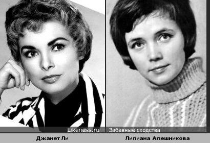 Актрисы Джанет Ли и Лилиана Алешникова