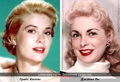 Актрисы Грейс Келли и Джанет Ли