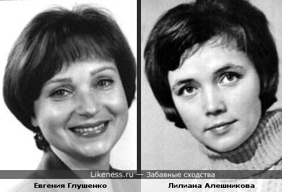 Актрисы Евгения Глушенко и Лилиана Алешникова