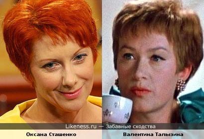 Актрисы Оксана Сташенко и Валентина Талызина