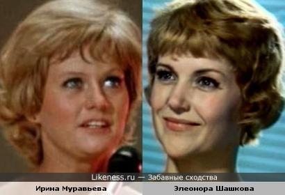 Актрисы Ирина Муравьева и Элеонора Шашкова