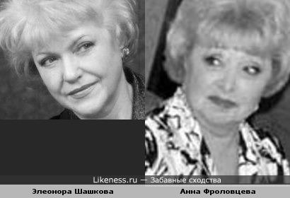 Актрисы Элеонора Шашкова и Анна Фроловцева