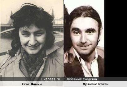Музыканты Стас Намин и Фрэнсис Росси