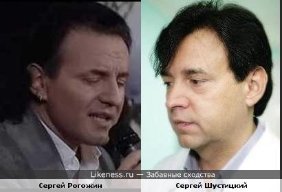 Сергей Рогожин и Сергей Шустицкий