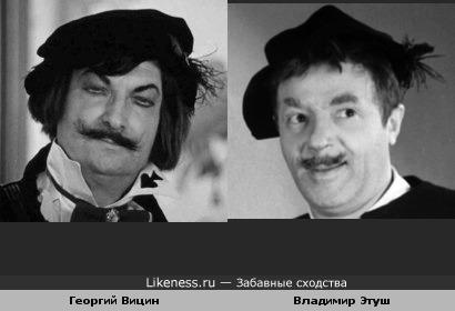 Актеры Георгий Вицин и Владимир Этуш