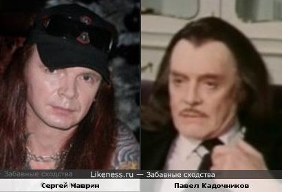 Сергей Маврин и Павел Кадочников