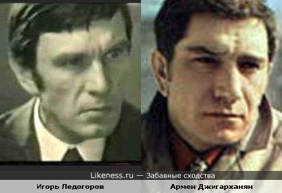 Актеры Игорь Ледогоров и Армен Джигарханян