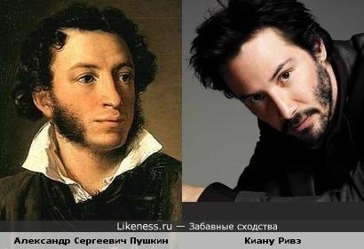 Киану Ривз напоминает Пушкина
