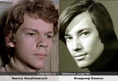 Актеры Никита Михайловский и Владимир Конкин