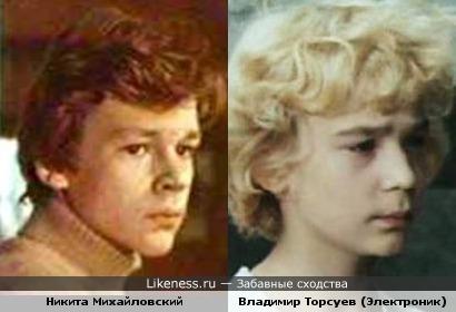 Актеры Никита Михайловский и Владимир Торсуев