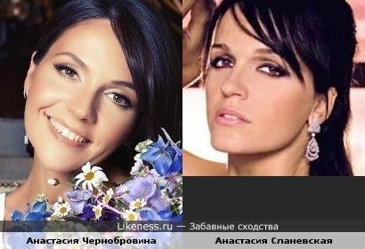 Анастасия Заворотнюк и Анастасия Сланевская