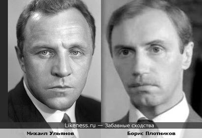 Актеры Михаил Ульянов и Борис Плотников