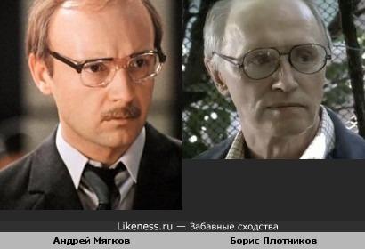 Актеры Андрей Мягков и Борис Плотников