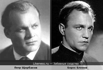Актеры Петр Щербаков и Борис Блинов