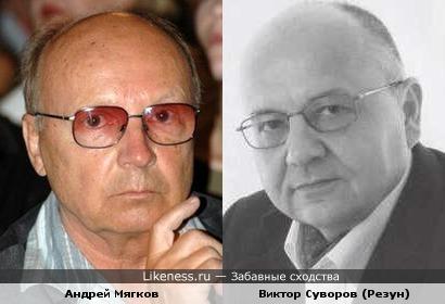 Актер Андрей Мягков и писатель Виктор Суворов